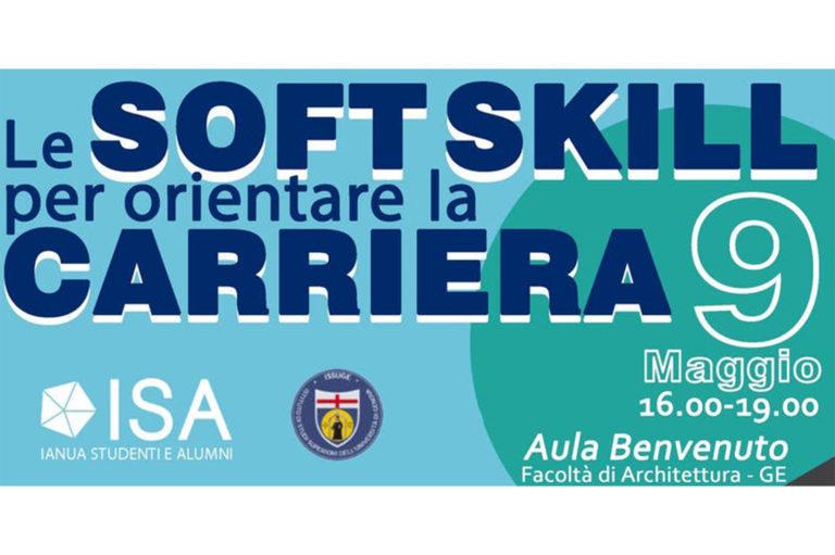 ISA - Eventi - Locandina - Le soft skill per orientare la carriera